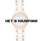 Женские наручные часы DKNY NY8141