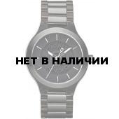 Женские наручные часы DKNY NY8169