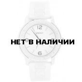 Женские наручные часы DKNY NY8423
