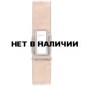 Женские наручные часы DKNY NY8294