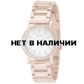 Женские наручные часы DKNY NY8121