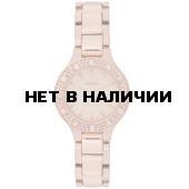 Женские наручные часы DKNY NY8486