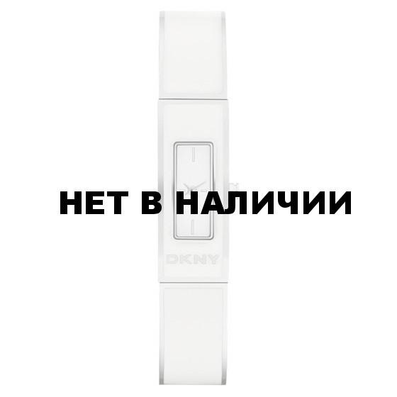 Женские наручные часы DKNY NY8761