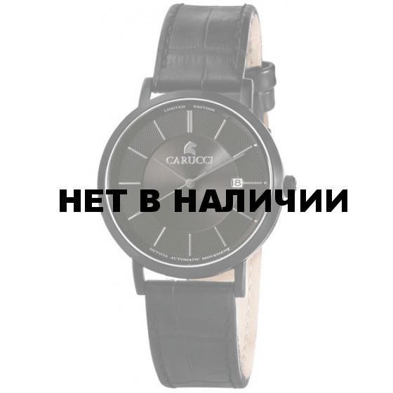 Наручные часы мужские Carucci CA2183BK-BK