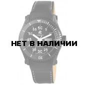 Наручные часы мужские Carucci CA2196BK-WH