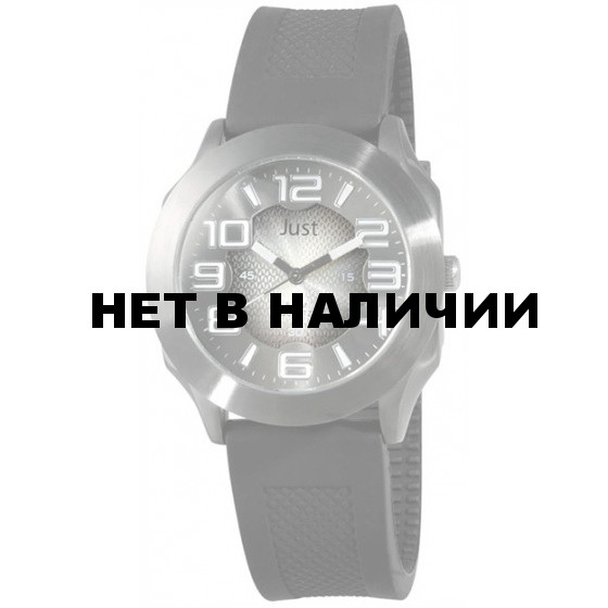 Just 48-S10111-BK