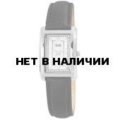 Наручные часы женские Just 48-S3875SL-RO