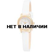 Наручные часы женские Just 48-S4063-GD-WH