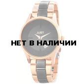 Наручные часы мужские Just 48-S06101RGD-BK