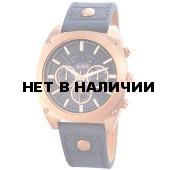 Наручные часы мужские Just 48-S07804-DBL