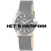 Наручные часы мужские Just 48-S10122GD-BK