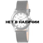 Мужские наручные часы Just 48-S10122WH-BK