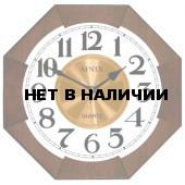 Настенные часы Sinix 1071 CMA