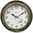 Настенные часы Sinix 5090 G