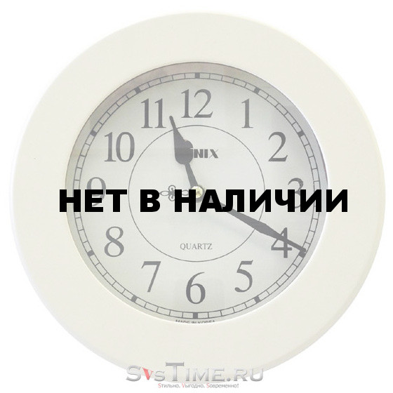 Настенные часы Sinix 5088 W