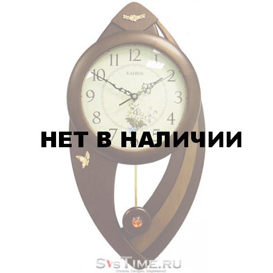 Настенные часы Kairos RC-009