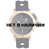 Наручные часы мужские ENE 11467
