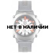 ENE 10961