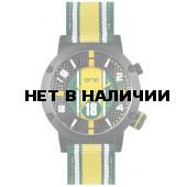 Наручные часы мужские ENE 11054