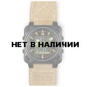 Наручные часы мужские ENE 10991