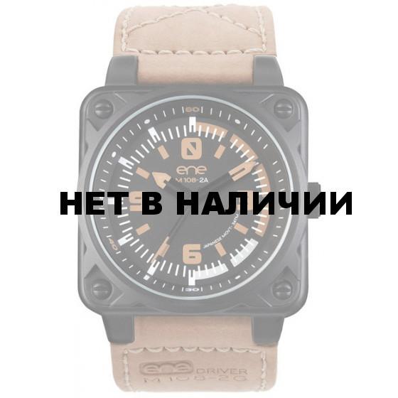 Наручные часы мужские ENE 11253