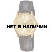 Наручные часы женские Casio LTP-1183Q-9A