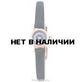 Женские наручные часы Чайка 97050.518