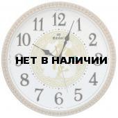 Настенные часы Gastar 873-C