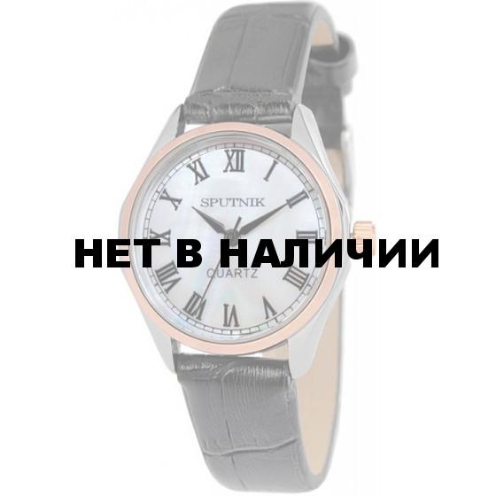 Женские наручные часы Спутник Л-200771/6 (перл.) ч.р.