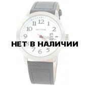 Мужские наручные часы Спутник М-400590/1 (бел.)