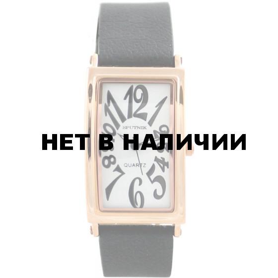 Женские наручные часы Спутник Л-200760/8 (бел.) ч.р.