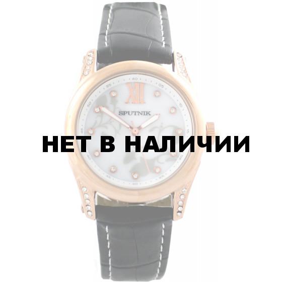 Женские наручные часы Спутник Л-300340/8 (перл.) ч.р.