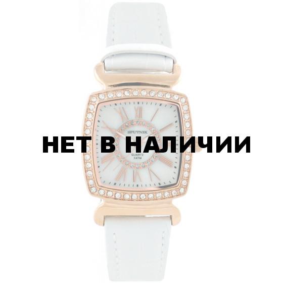 Женские наручные часы Спутник Л-300431/8 (перл.) б.р.