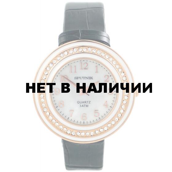 Женские наручные часы Спутник Л-300650/8.4 (перл.) ч.р.