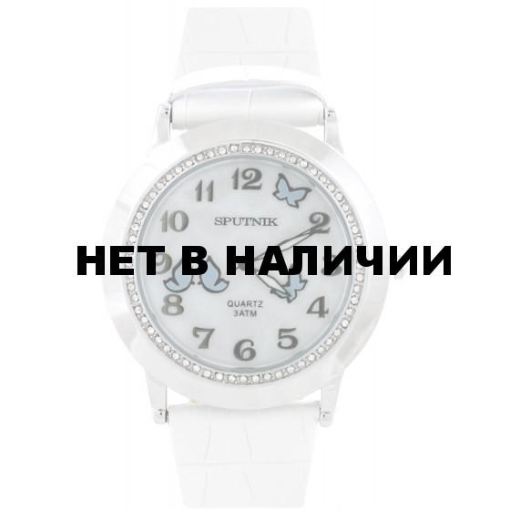 Женские наручные часы Спутник Л-300680/1 (перл.) б.р.