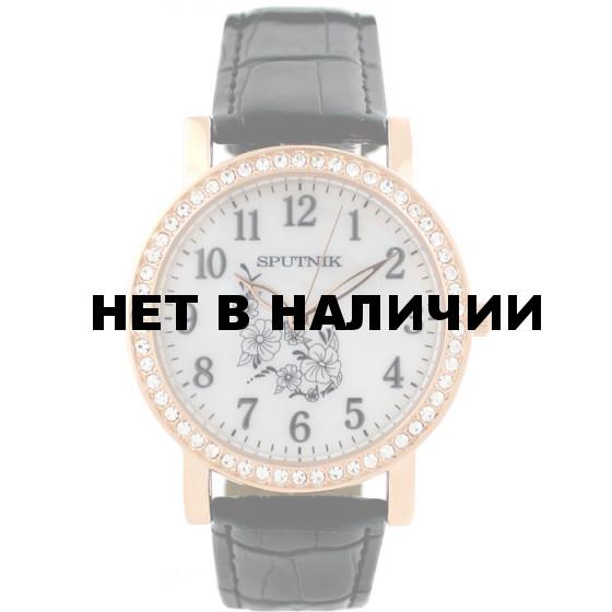 Женские наручные часы Спутник Л-300720/8 (перл.) ч.р.