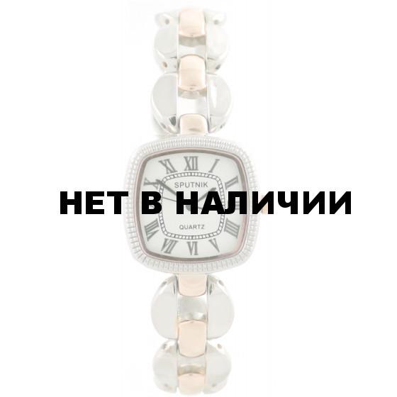 Женские наручные часы Спутник Л-882451/6 (сталь)