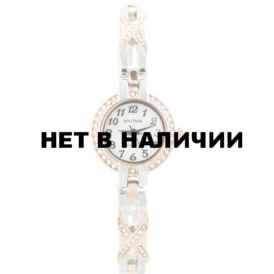 Женские наручные часы Спутник Л-900300/6 (сталь)