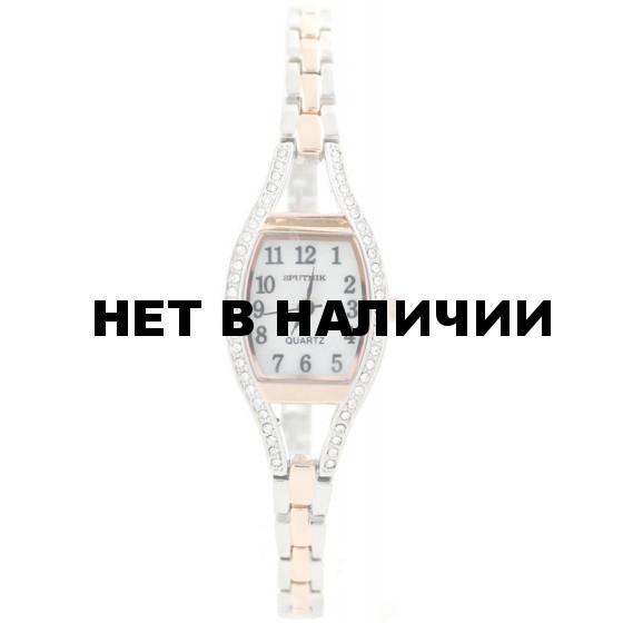 Женские наручные часы Спутник Л-900720/6 (перл.)