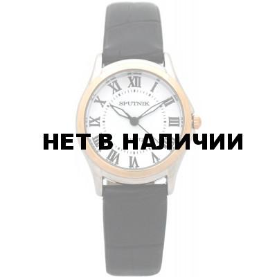 2105b1d87a36 Женские наручные часы Спутник Л-200821/6 (бел.) ч.р. недорого - 1 ...