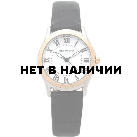 Женские наручные часы Спутник Л-200821/6 (бел.) ч.р.