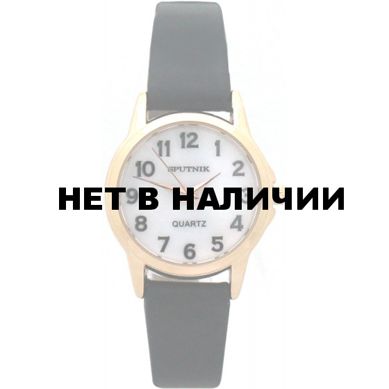 Женские наручные часы Спутник Л-200840/8 (перл.) ч.р.