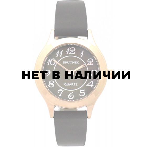 Женские наручные часы Спутник Л-200900/8 (корич.) корич.р.