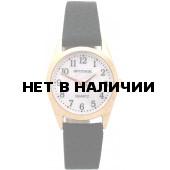 Женские наручные часы Спутник Л-200910/8 (перл.) ч.р.