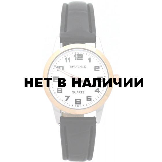 Женские наручные часы Спутник Л-200920/6 (сталь) ч.р.