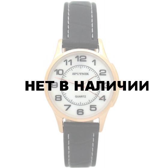 Женские наручные часы Спутник Л-200950/8 (перл.) ч.р.