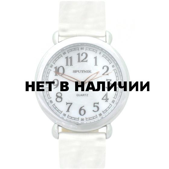 Женские наручные часы Спутник Л-201031/1 (перл.) б.р.