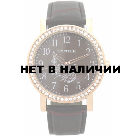 Женские наручные часы Спутник Л-300720/8 (корич.) корич.р.