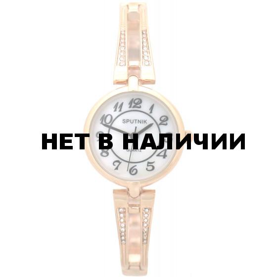Женские наручные часы Спутник Л-900220/8 (перл.)
