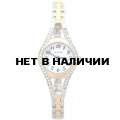 Женские наручные часы Спутник Л-900460/6 (бел.)